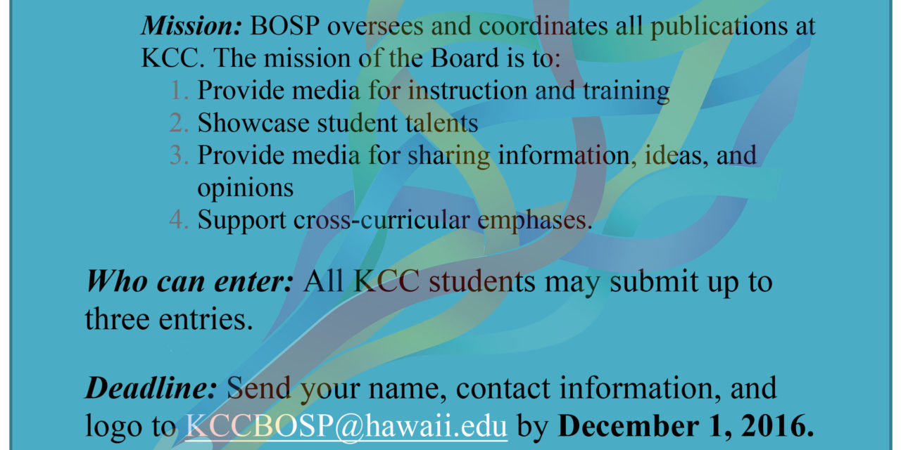 BOSP Holds Logo Design Contest