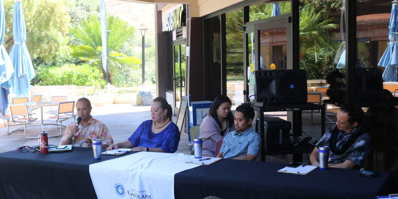 KCC Hosts Environmental Sustainability Panel