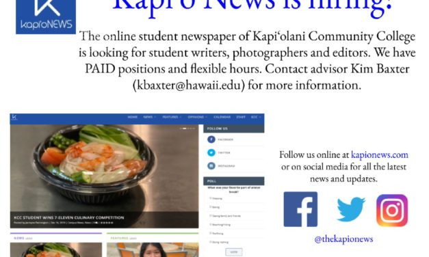 Student positions available